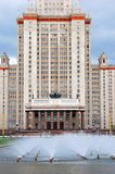 Moscow State University Royalty Free Stock Images