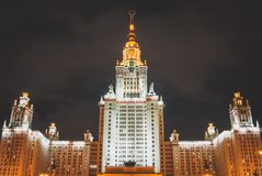 Moscow State University at Night stock image