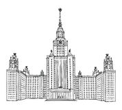 Moscow State University, Moscow. MGU, Russia. Royalty Free Stock Image