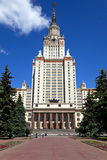 Moscow State University. Moscow, Russia. Stock Photos