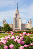 Moscow State University of name of Lomonosov stock photos
