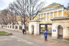 Moscow State university of the name of Lomonosov Stock Photo