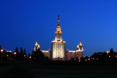 Moscow State University named after Lomonosov at night Stock Images
