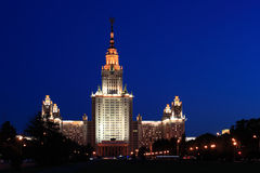 Moscow State University named after Lomonosov at night Stock Photos