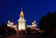 Moscow State University named after Lomonosov at night Stock Image