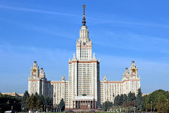Moscow State University named after Lomonosov Royalty Free Stock Photos