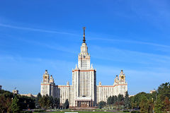 Moscow State University named after Lomonosov Royalty Free Stock Images