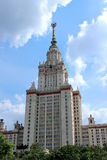 Moscow State University named after Lomonosov Stock Images