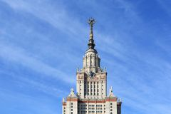 Moscow State University named after Lomonosov. Upper part of the main building. Moscow State University named after Mikhail Vasilyevich Lomonosov is one of the royalty free stock photos