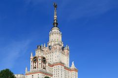 Moscow State University named after Lomonosov. Upper part of the main building. Moscow State University named after Mikhail Vasilyevich Lomonosov is one of the stock image