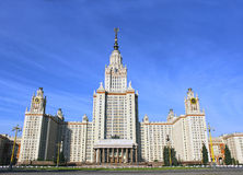 Moscow State University named after M. Lomonosov Stock Photography