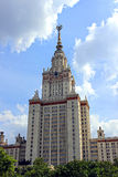 Moscow State University named after M. Lomonosov Royalty Free Stock Photos