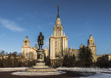 Moscow State University named after M.V. Lomonosov. Stock Images