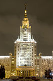 Moscow State University in night Royalty Free Stock Images