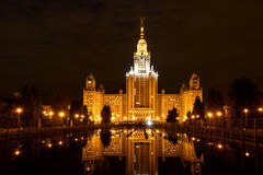 Moscow State University night fountain reflection Stock Photos