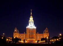 Moscow State University at night Stock Images