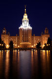 Moscow State University at night Royalty Free Stock Images