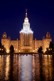 Moscow State University at night Royalty Free Stock Photo