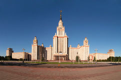 The Moscow State University. One of the best higher educational. Institutions of Russia royalty free stock images