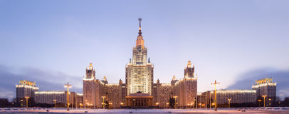 Moscow State University. Panorama Royalty Free Stock Photo