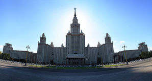 Moscow State University Panorama Royalty Free Stock Photography