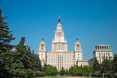 Moscow State University, Russia Stock Photography