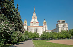 Moscow State University, Russia Royalty Free Stock Photography