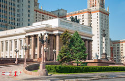 Moscow State University,  Russia Stock Image
