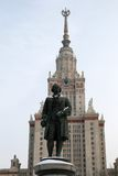 Moscow State University Russia Royalty Free Stock Photos