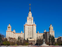 Moscow State University. Russia Stock Photo
