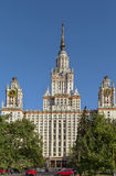 Moscow State University,Russia Stock Photos