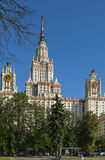 Moscow State University,Russia Stock Images