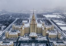 Moscow State University stock images