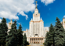 Moscow State University in summer day Stock Photography