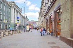 Moscow. Street Bolshaya Dmitrovka Stock Photography