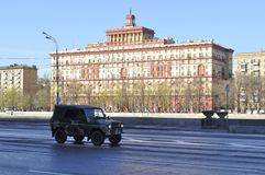 Moscow street view. Royalty Free Stock Photography
