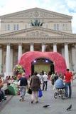 Moscow summer. Jam festival. Stock Photo