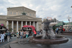 Moscow summer. Jam festival. Stock Photography