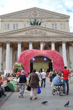 Moscow summer. Jam festival. MOSCOW - AUGUST 15, 2015: Moscow summer. Jam festival on the Theater Square in Moscow. The festival includes sales of sweets Stock Photo