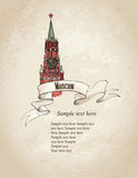 Moscow symbol icon. Kremlin clock tower isolated Royalty Free Stock Image