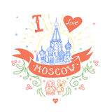 Moscow Symbol. St Basils Cathedral, Red Square Stock Photos