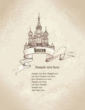 Moscow symbol. Travel Russia background Stock Photos