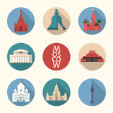 Moscow symbols icon set. The most remarkable Moscow symbols in vintage colors Royalty Free Stock Photo