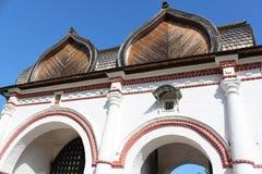 moscow tempel Royaltyfri Bild