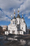 Moscow. Temple of Archangel Michael at clinics in Royalty Free Stock Image