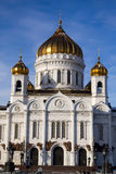 Moscow. Temple of Christ the Savior Stock Photography