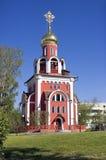 Moscow Temple Panteleimon Falcon mountain  bell Stock Photography