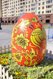 Moscow. Theatre Square.  Easter egg Royalty Free Stock Photo
