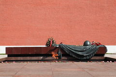 Moscow. Tomb of the Unknown Soldier. Eternal fire. Royalty Free Stock Photo