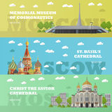 Moscow tourist landmark banners. Vector illustration with Russian famous buildings. Royalty Free Stock Photography